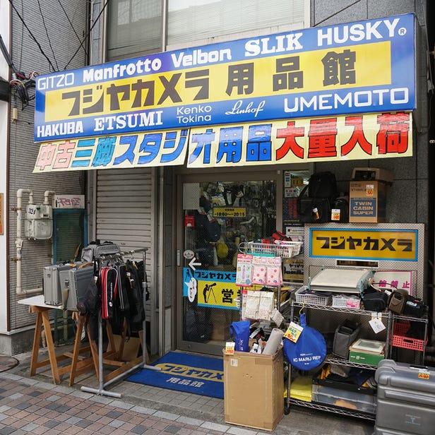 フジヤカメラ店