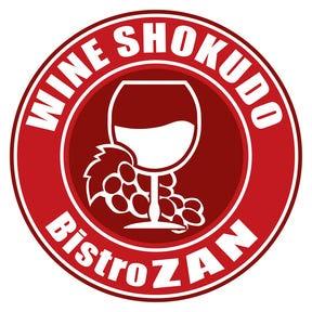 ワイン食堂ZAN Minamiurawa