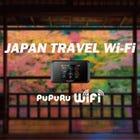 PUPURU Wi-Fi