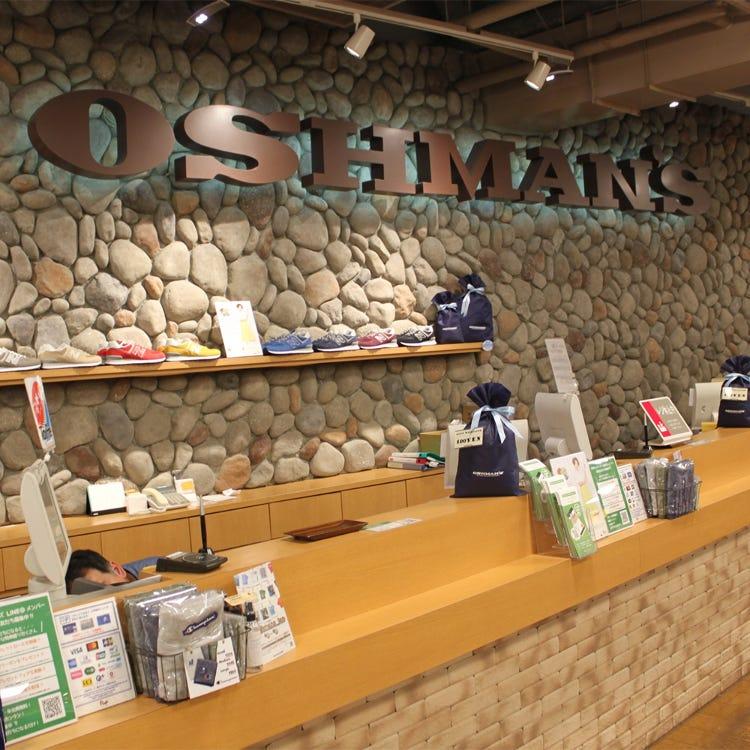 オッシュマンズ新宿店