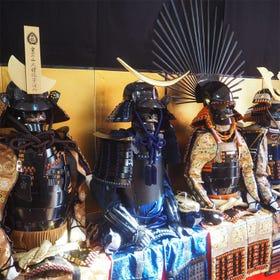 Asakusa Armor Experience Samurai Ai
