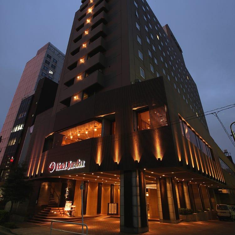 OCHANOMIZU HOTEL JURAKU