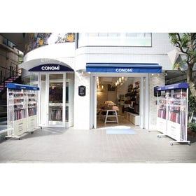 CONOMi Harajuku store