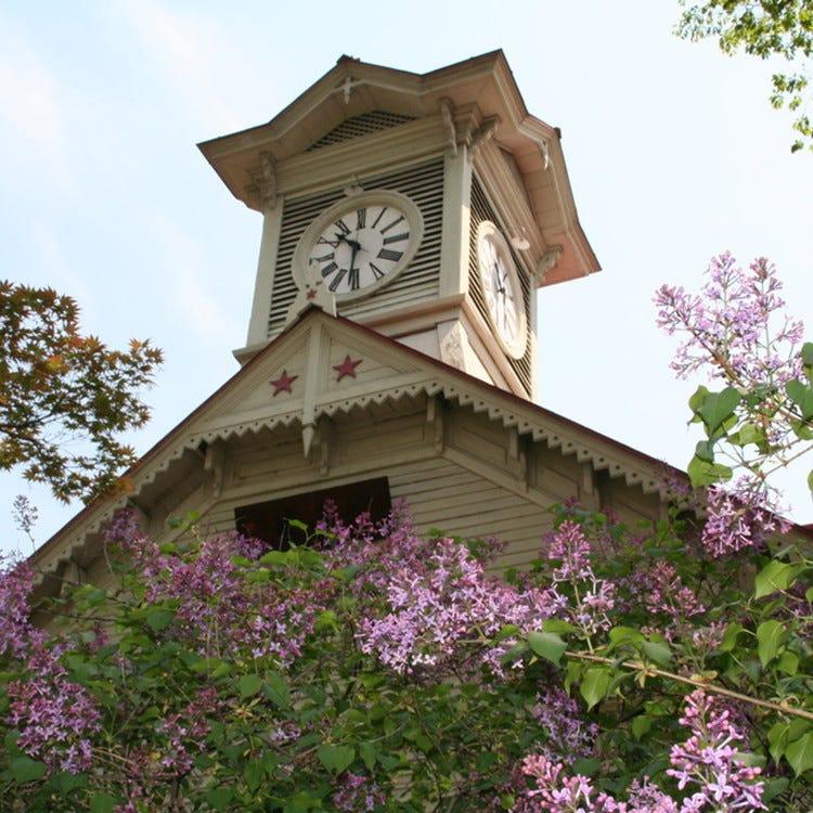 Sapporo Clock Tower