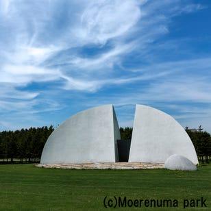 모에레누마공원