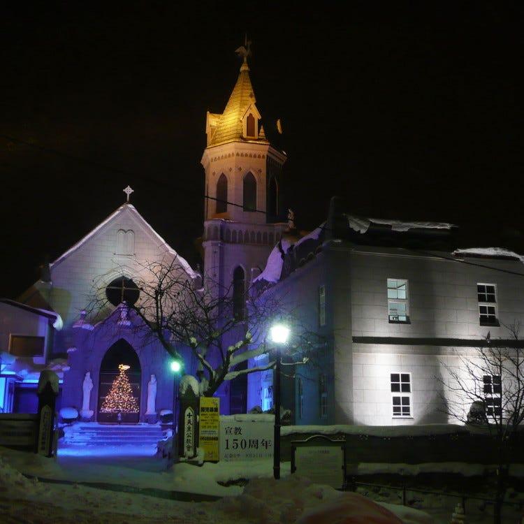元町羅馬天主教堂