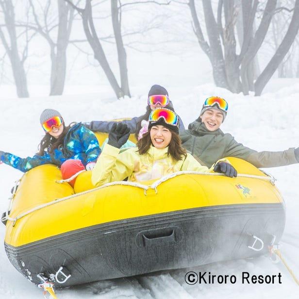 喜乐乐雪上世界