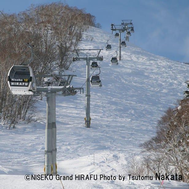 NISEKO Mt. RESORT Grand HIRAFU