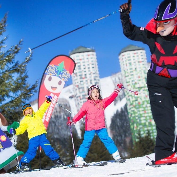 Hoshino Resorts Tomamu Snow Park & Resort