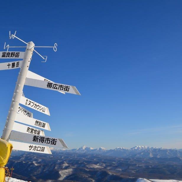 佐幌度假村滑雪场
