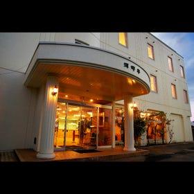 Hakodate Yunokawa Onsen Hotel Kahantei