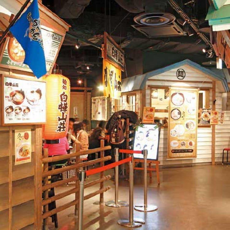 Sapporo Ramen Kyowakoku