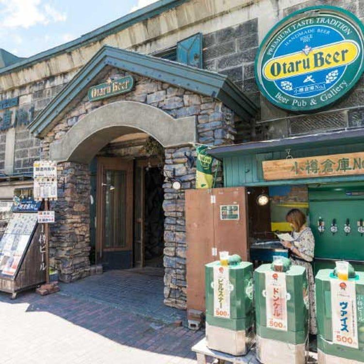 Otaru Warehouse No.1