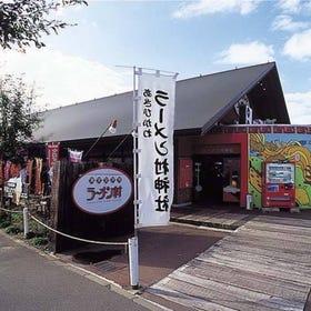 Asahikawa Ramen Village