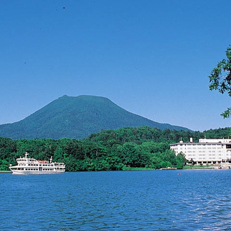 Akanko Hot Springs