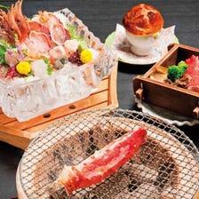 蟹料理の店 氷雪の門