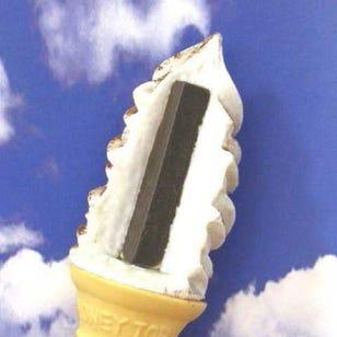 銀の鐘1号館 ソフトクリーム売店
