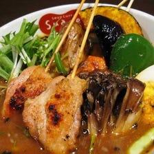 soup curry Suage+