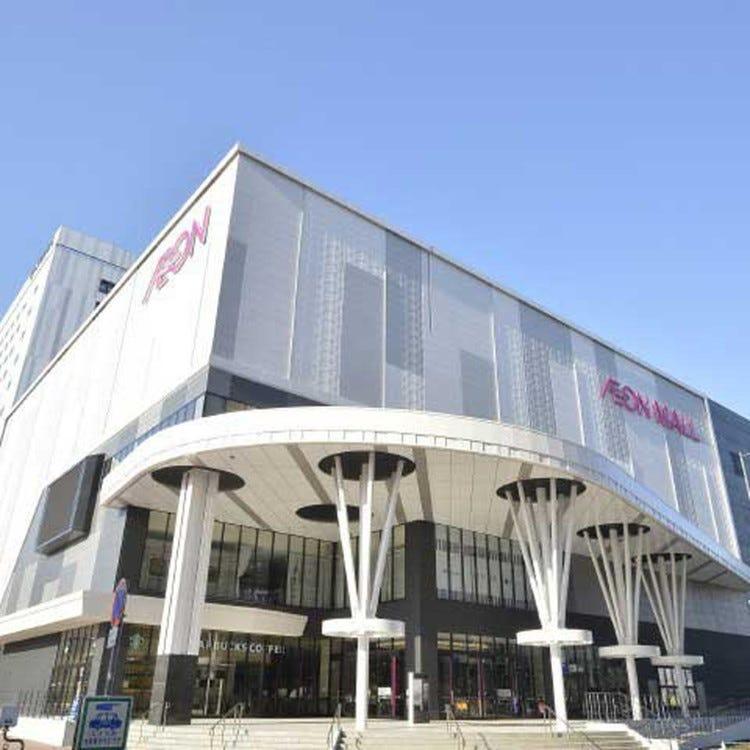 AEON MALL Around Asahikawa Station