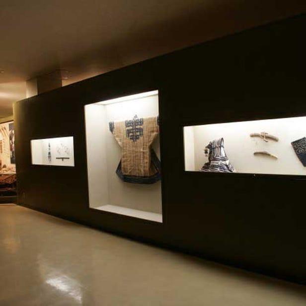 THE AINU MUSEUM