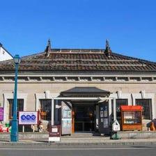 Orgeldoh(R) Kaimeiro