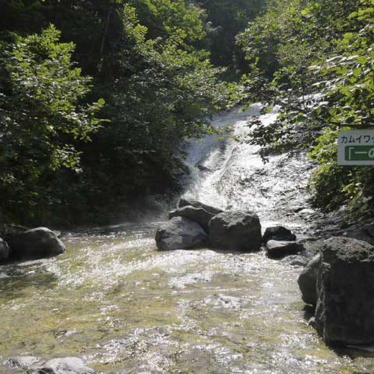 KAMUIWAKKA湯之瀑布