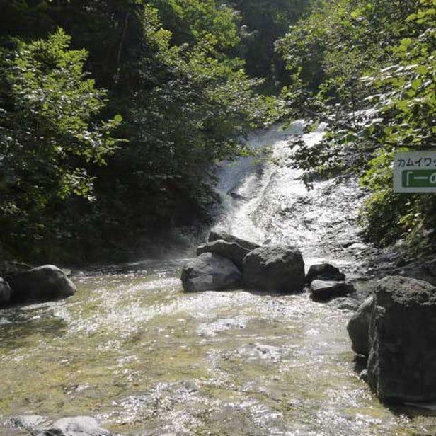 카무이왓카 유노폭포