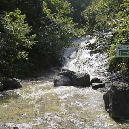 Kamuiwakka Hot Falls