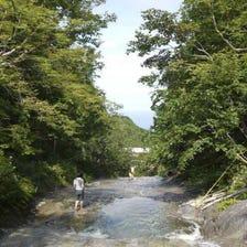 KAMUIWAKKA汤之瀑布