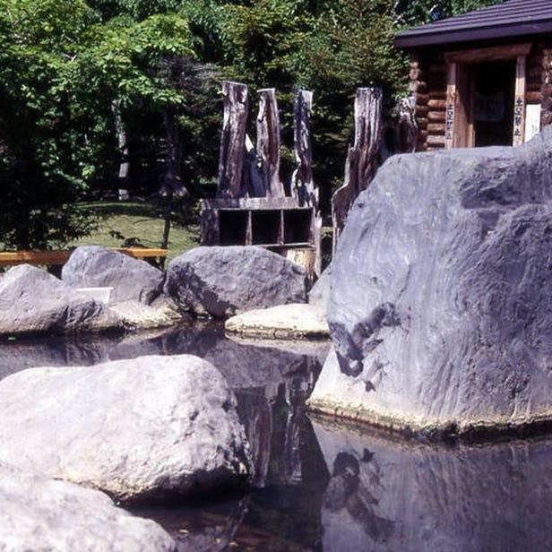 コタン温泉