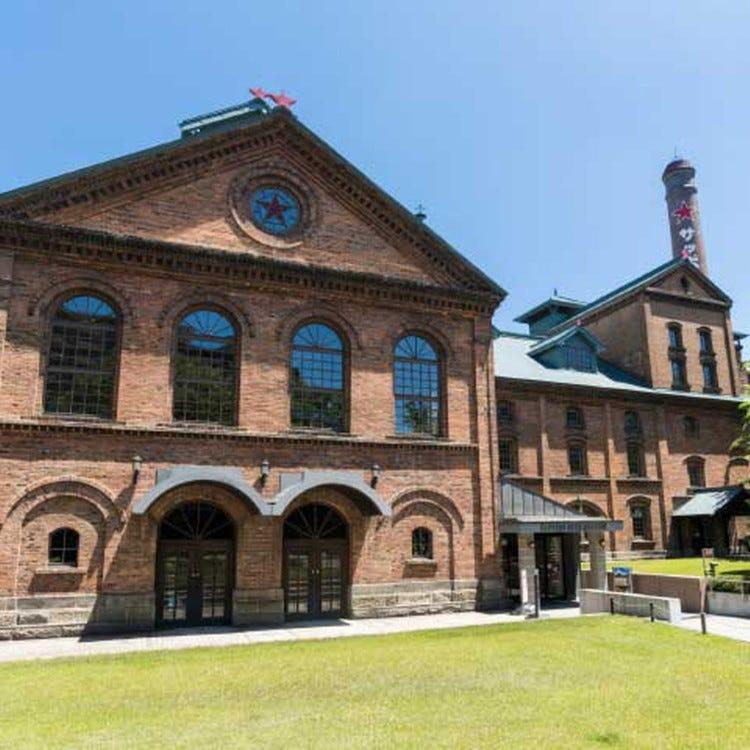 札幌啤酒博物館