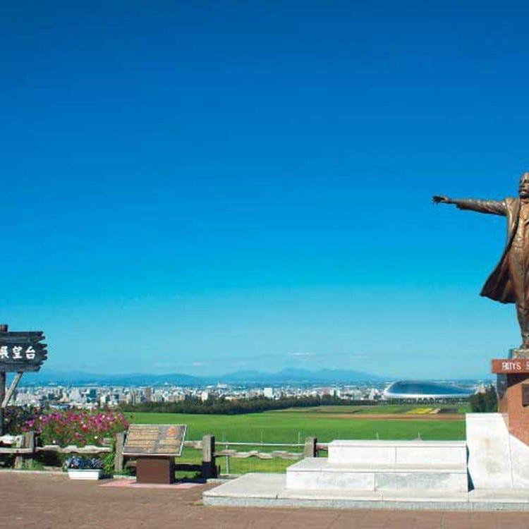 Sapporo Hitsujigaoka Observation Hill