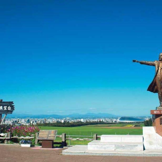 札幌羊之丘觀景台