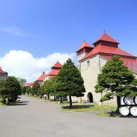 Nikka Whisky Yoichi Distillery