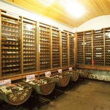 ふらのワイン工場(富良野市ぶどう果樹研究所)