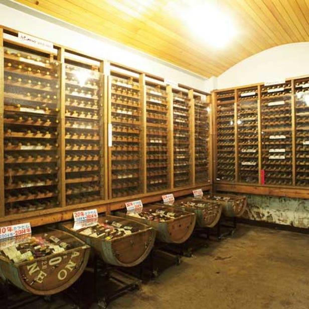 Furano Winery