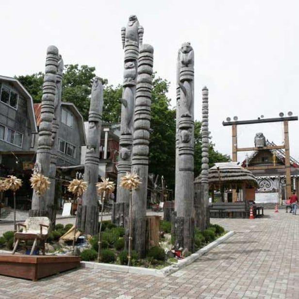 Akan Ainu Kotan (Ainu Village)