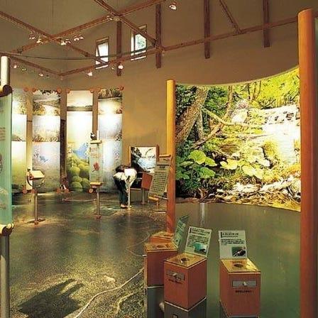Akankohan Eco-Museum Center