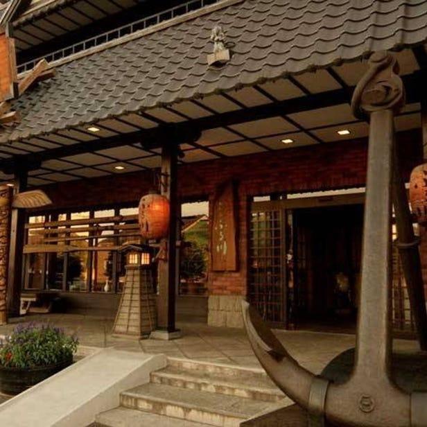 CANAL SIDE HOTEL FURUKAWA
