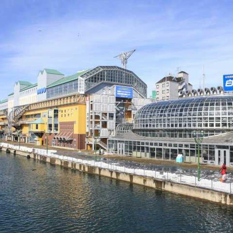 Kushiro Fisherman's Wharf MOO