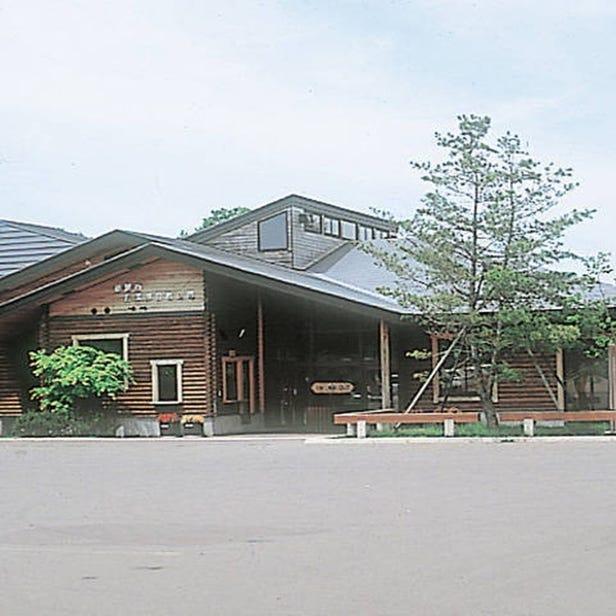 Kushino City Red-Crowned Crane Natural Park