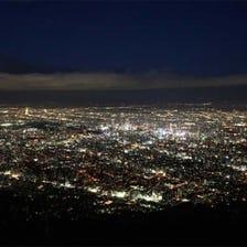 MT. MOIWA ROPEWAY