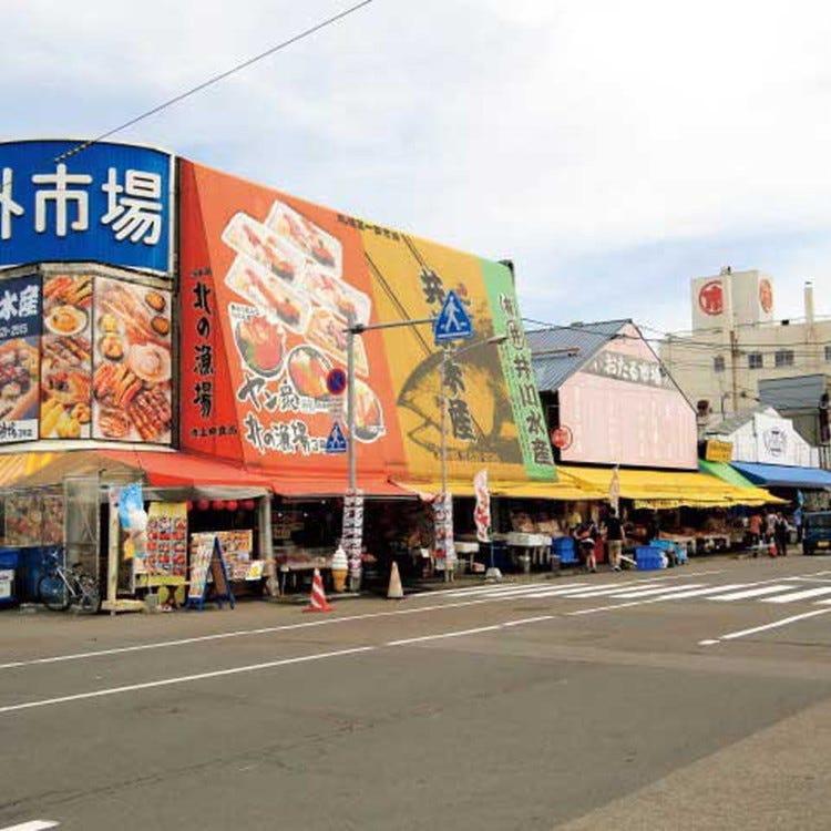 Sapporo crab market