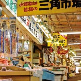 Otaru triangle market