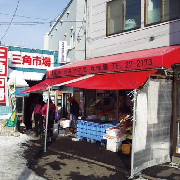 小樽三角市场