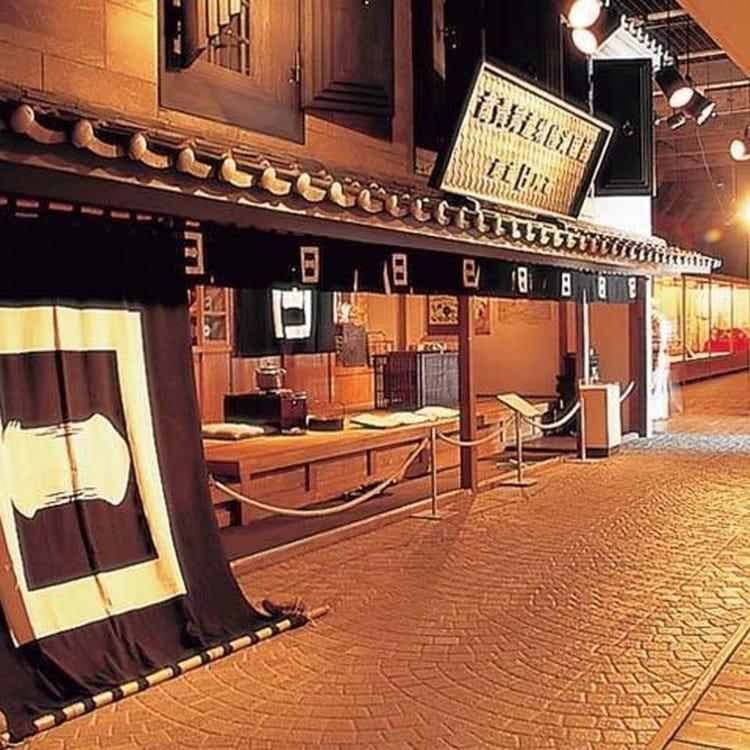 오타루시 종합박물관 운하관