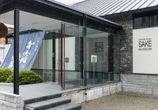 치토세쓰루 술 박물관