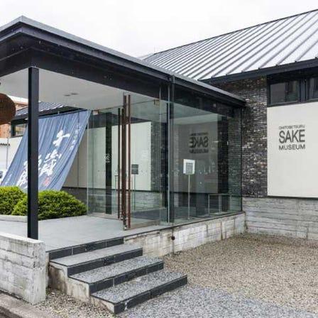 千岁鹤酒博物馆