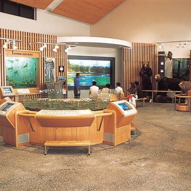 層雲峽遊客服務中心