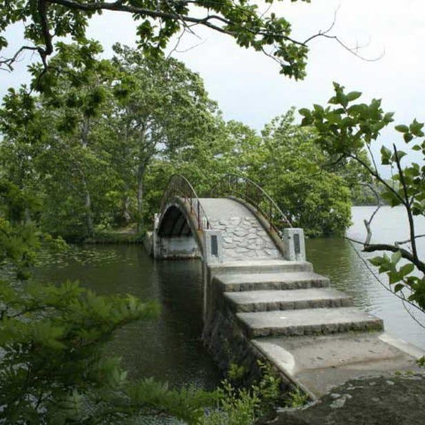 오누마 국정 공원